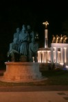 VMRO at night