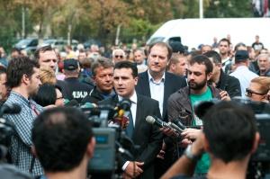 Zoran Zaev (Source: FOSM)